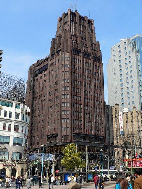 a Park Hotel 1985-ig Sanghaj legmagasabb épülete volt