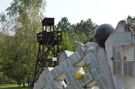 Recski Nemzeti Emlékpark (fotó: Történelemportál)