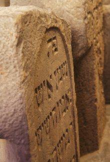 budavári zsidók történelme
