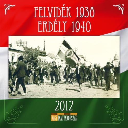 Felvidék 1938, Erdély 1940